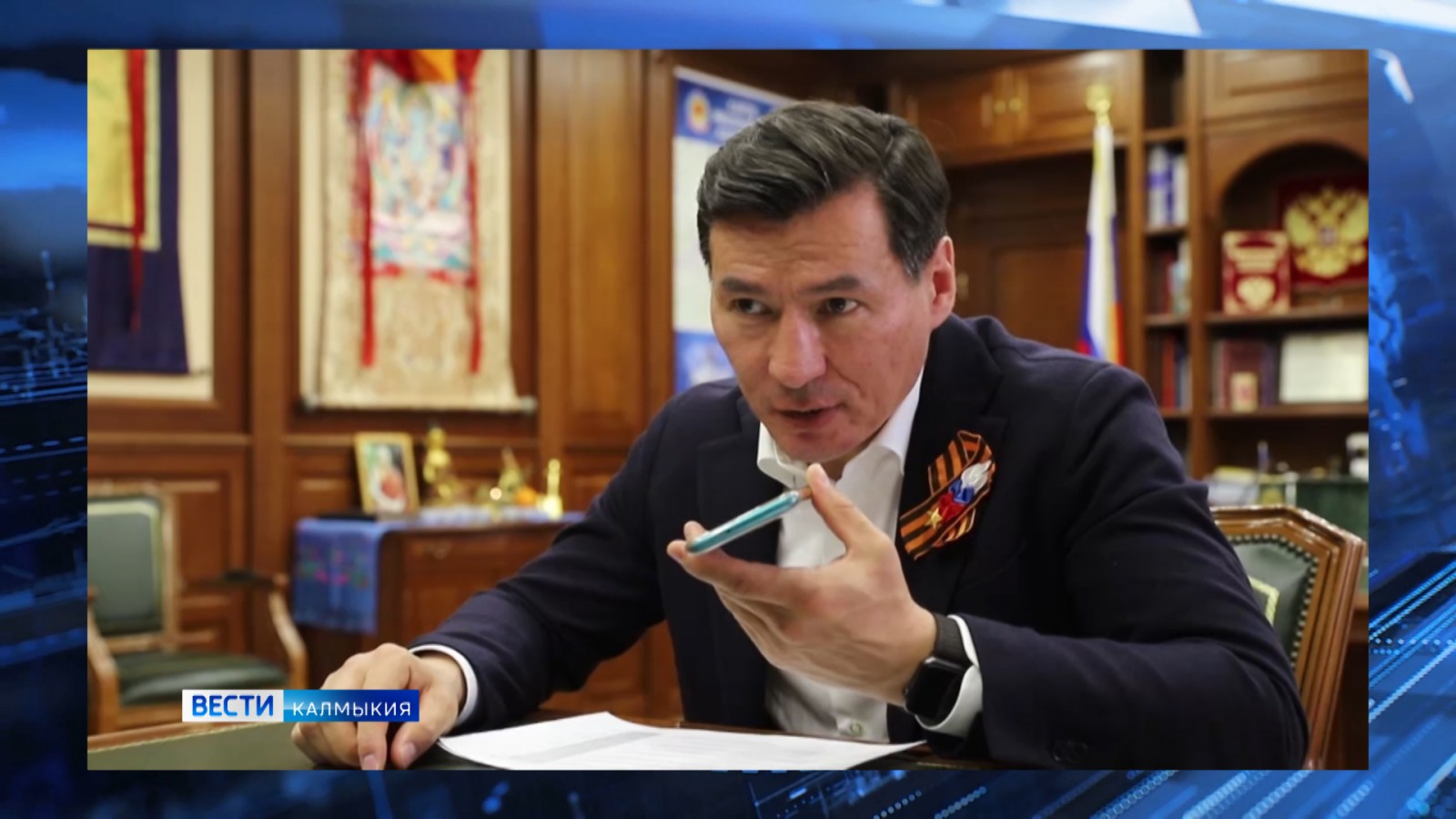 Глава Калмыкии поздравил ветеранов по телефону
