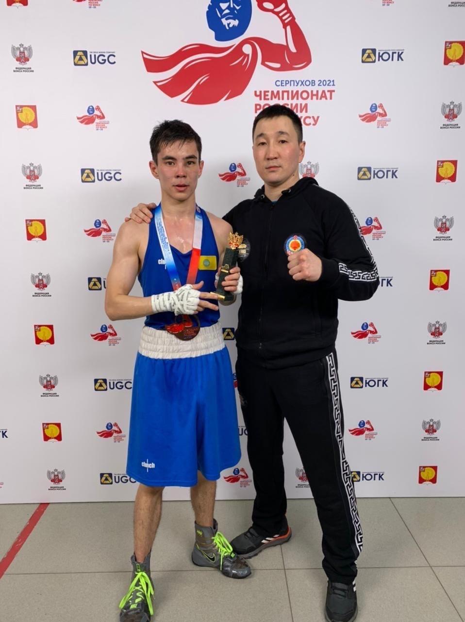 Богдан Ильзитинов - бронзовый призер молодёжного чемпионата России