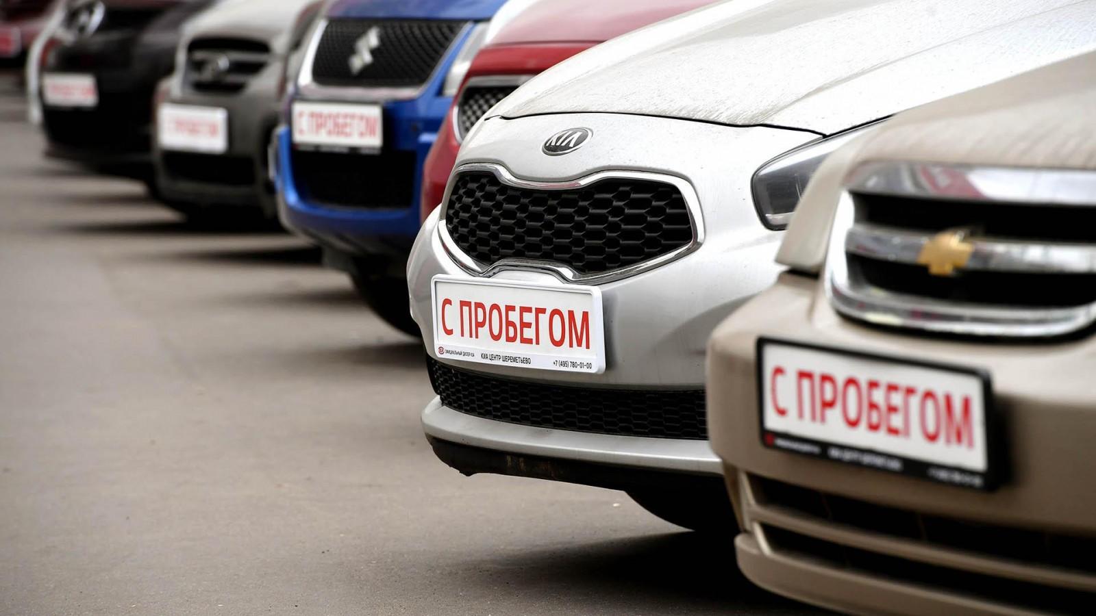 Жителям Калмыкии теперь проще купить или продать подержанный автомобиль