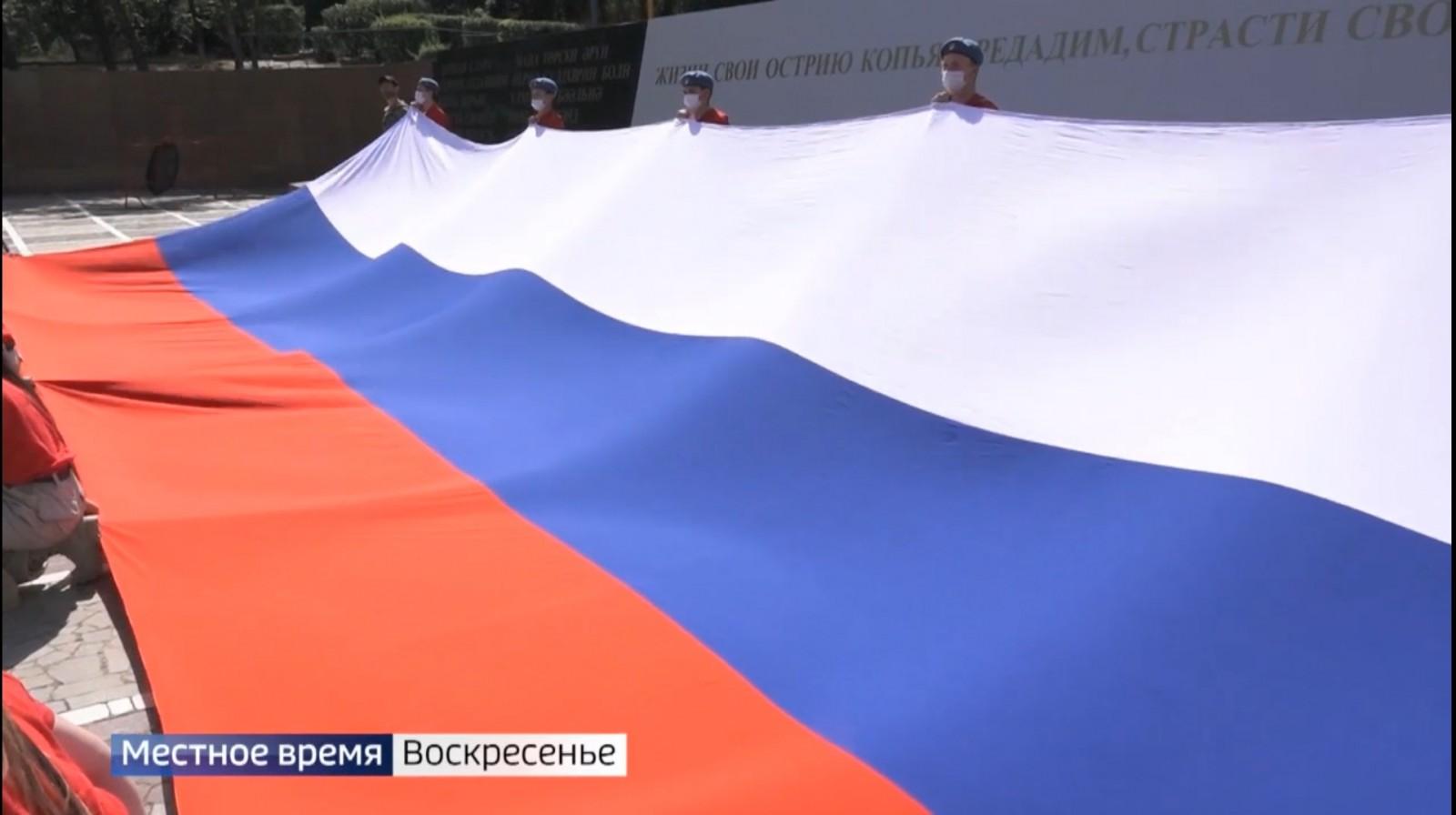 Элиста вместе со всей страной готовится к празднованию Дня России