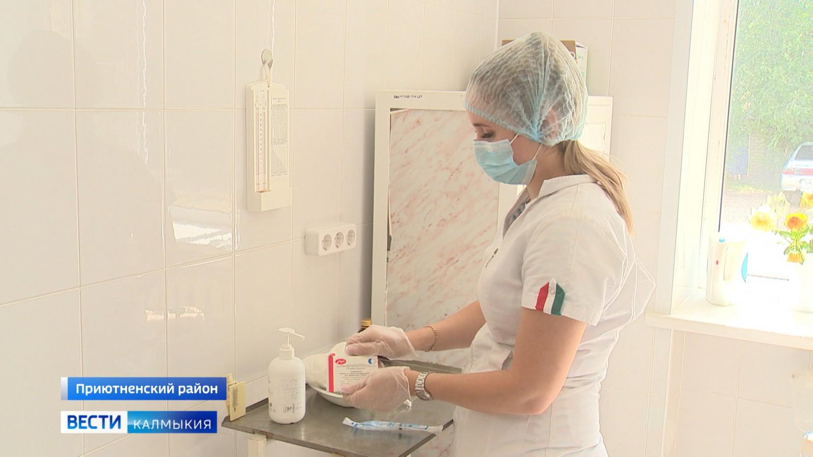 В Калмыкии продолжается вакцинация населения