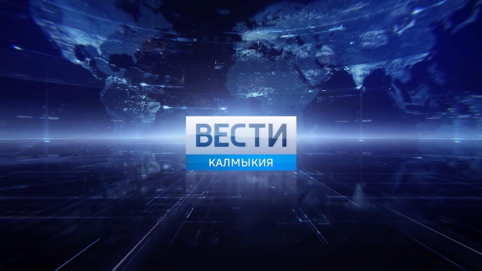 Уроженцы Калмыкии - тренеры сборной России по борьбе, художественной гимнастике и гандболу