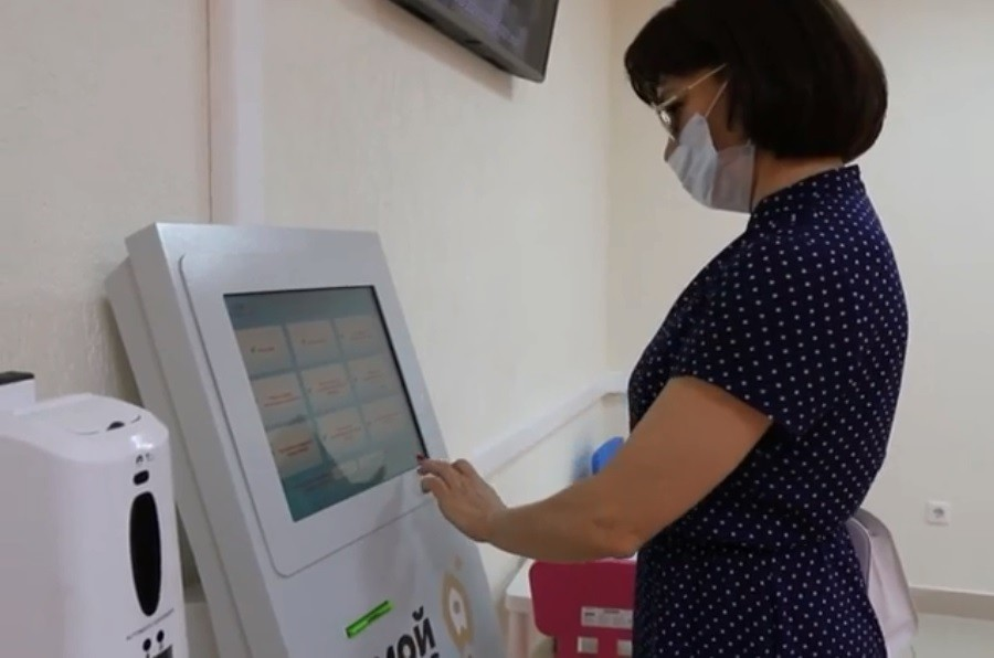 В республике началось тестирование проекта по поддержке бизнеса с помощью цифровых технологий