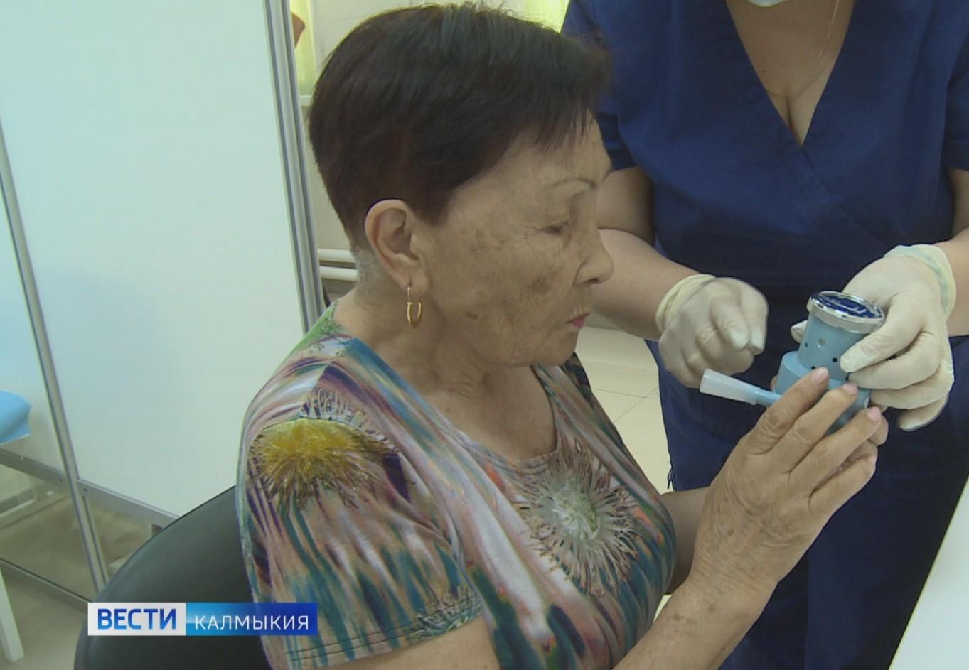 В Калмыкии заработала программа по углубленной диспансеризации