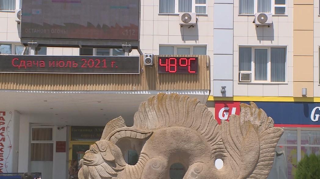 В Калмыкии наступают самые горячие дни