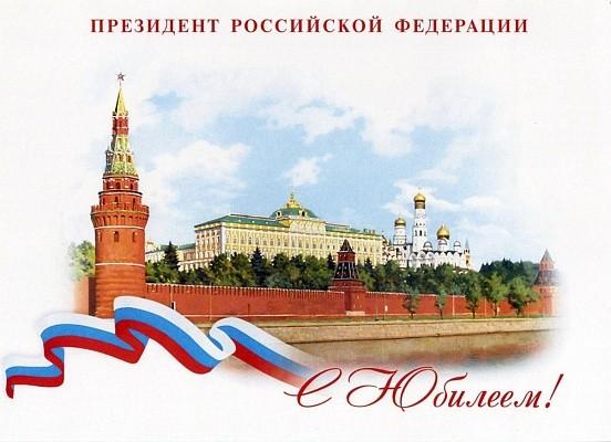 Ветераны Калмыкии получат именные поздравления от Президента