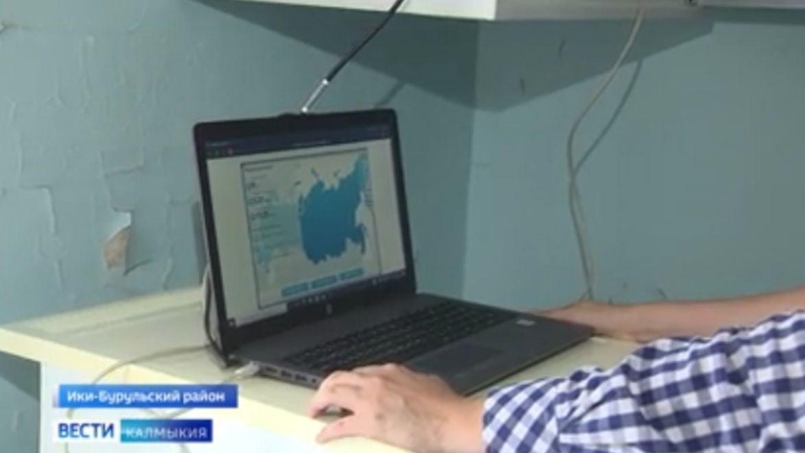 Три социально значимых объекта поселка Чолун-Хамур Ики-Бурульского района будут подключены к скоростному интернету