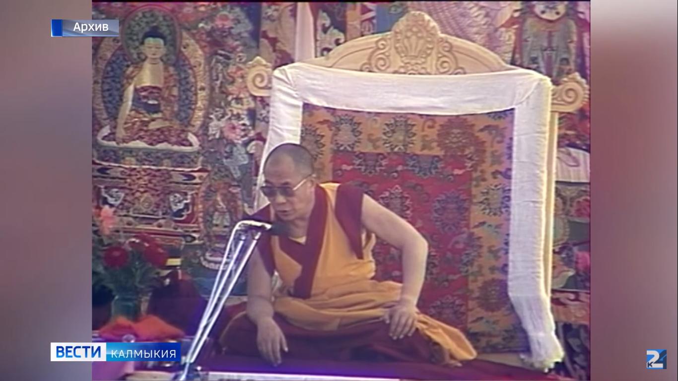 В Центральном хуруле открылась фотовыставка, посвященная первому визиту в Калмыкию Далай-ламы 14-го