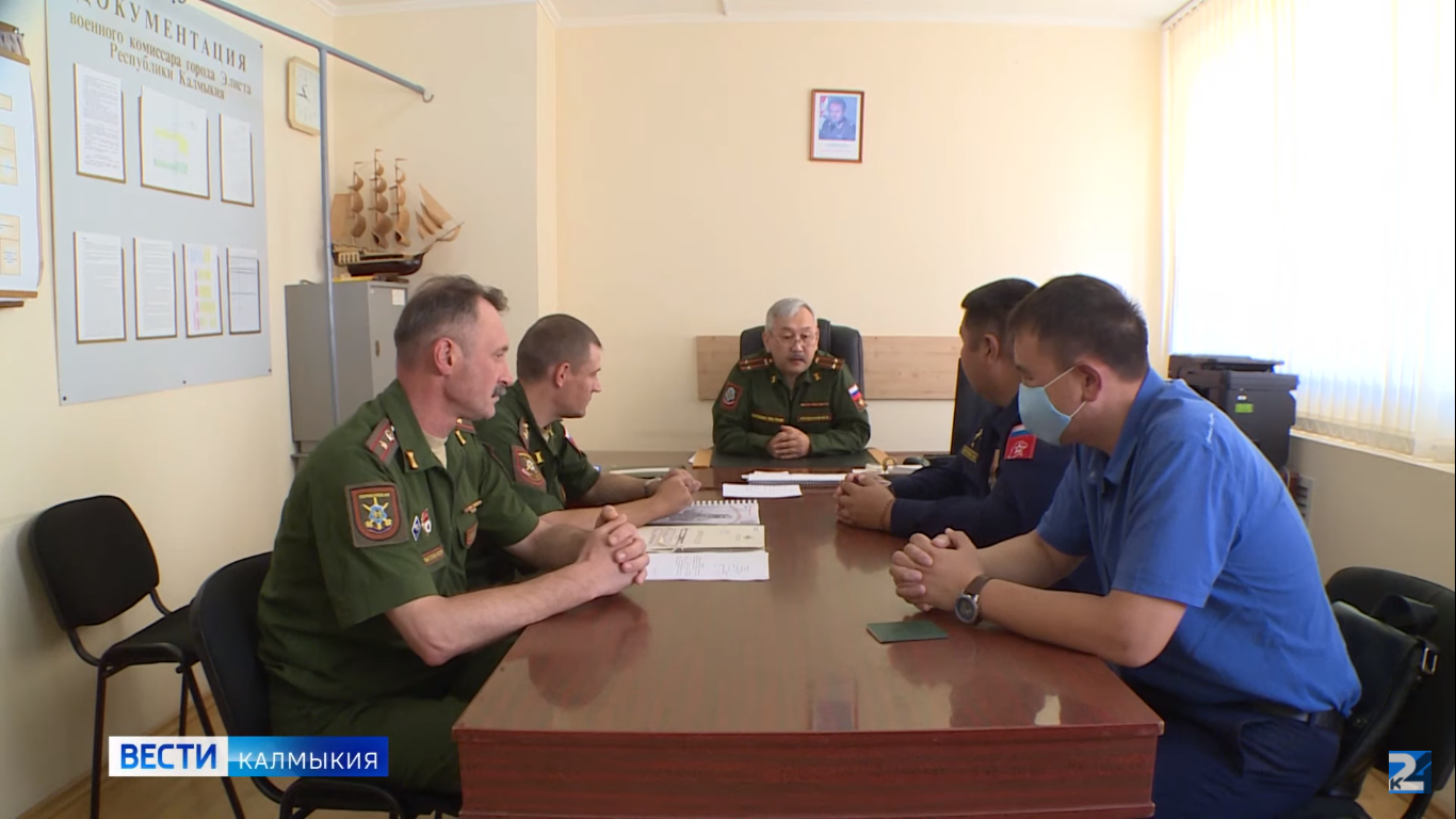В военкомате Калмыкии идет приём заявок от кандидатов для включения в мобилизационный резерв Вооруженных сил страны