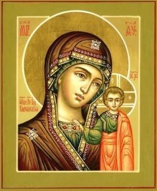 Сегодня День явления иконы Божией Матери в Казани