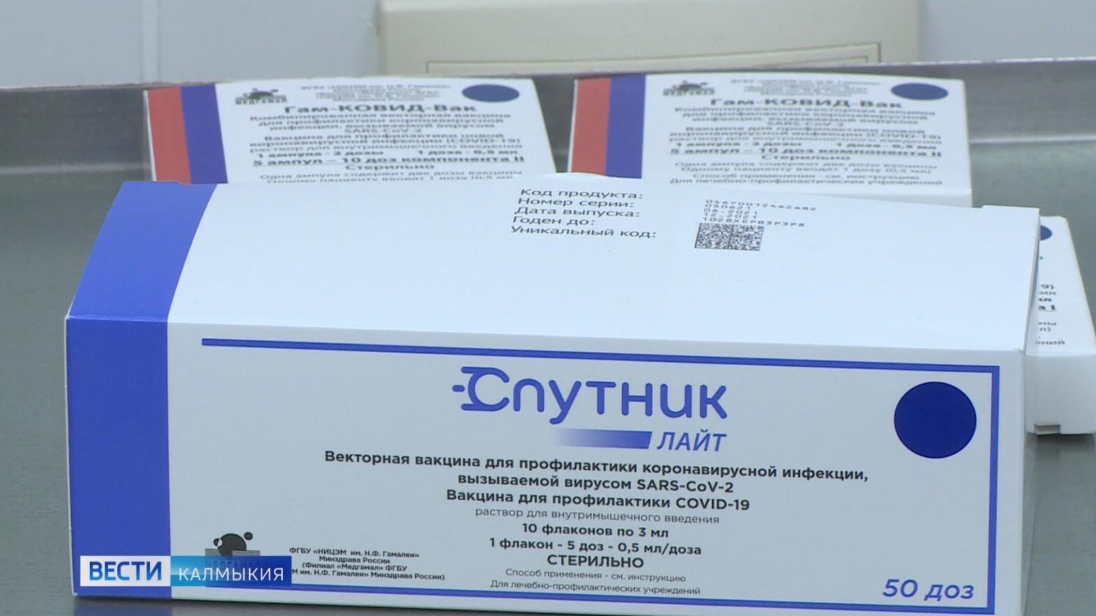 На сегодня в Калмыкии вакцинацию прошли почти 60 тысяч человек