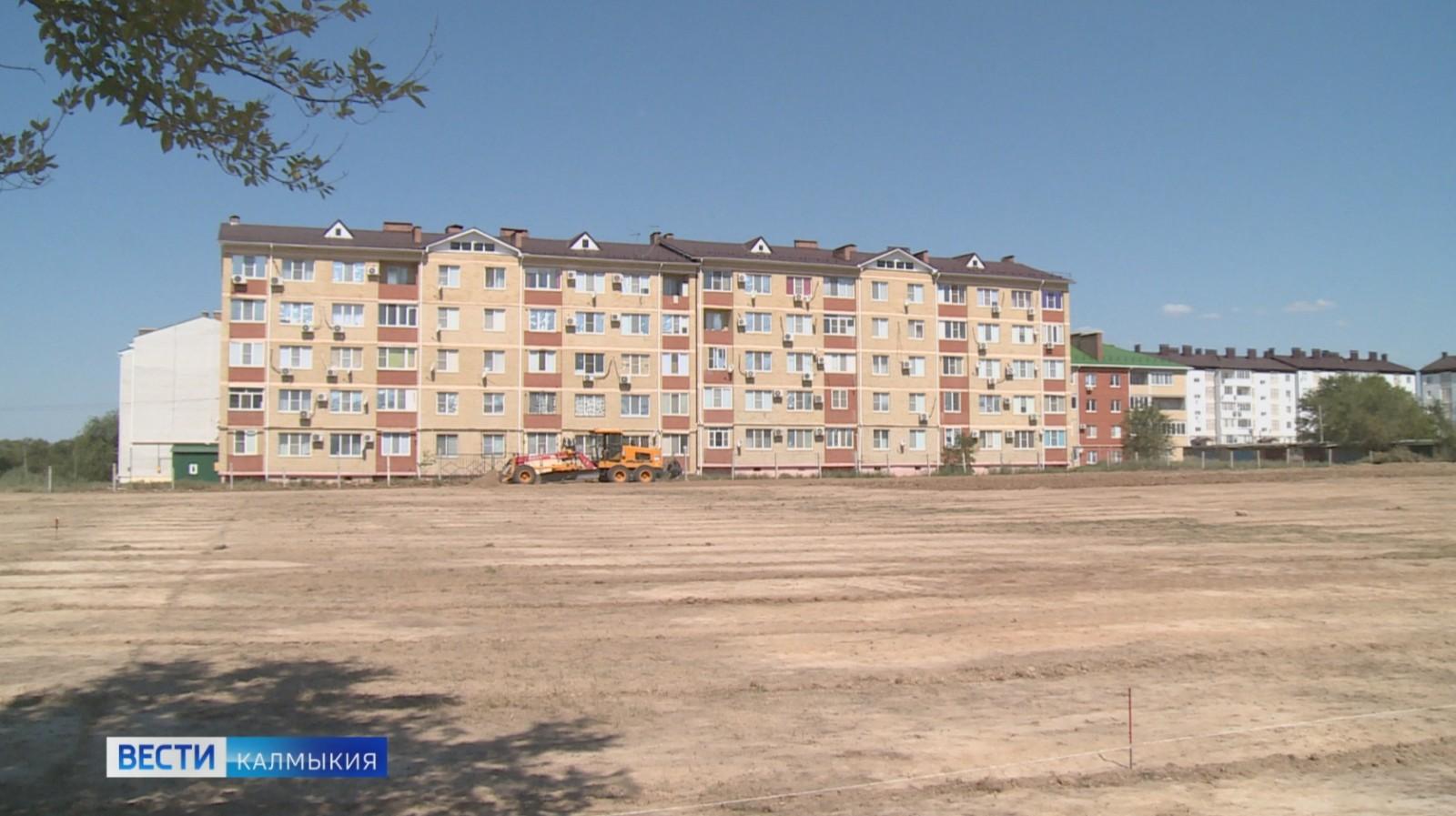 В северо-западном районе города начались работы по обустройству нового спорткомплекса