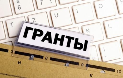 Творческие коллективы Калмыкии могут претендовать на грант
