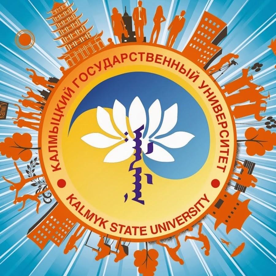Сегодня в КалмГУ подвели предварительные итоги приёмной кампании