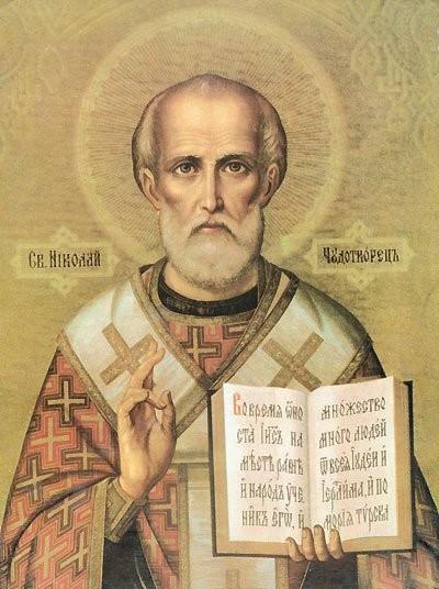 Сегодня православные верующие отмечают праздник Рождества Николая Чудотворца