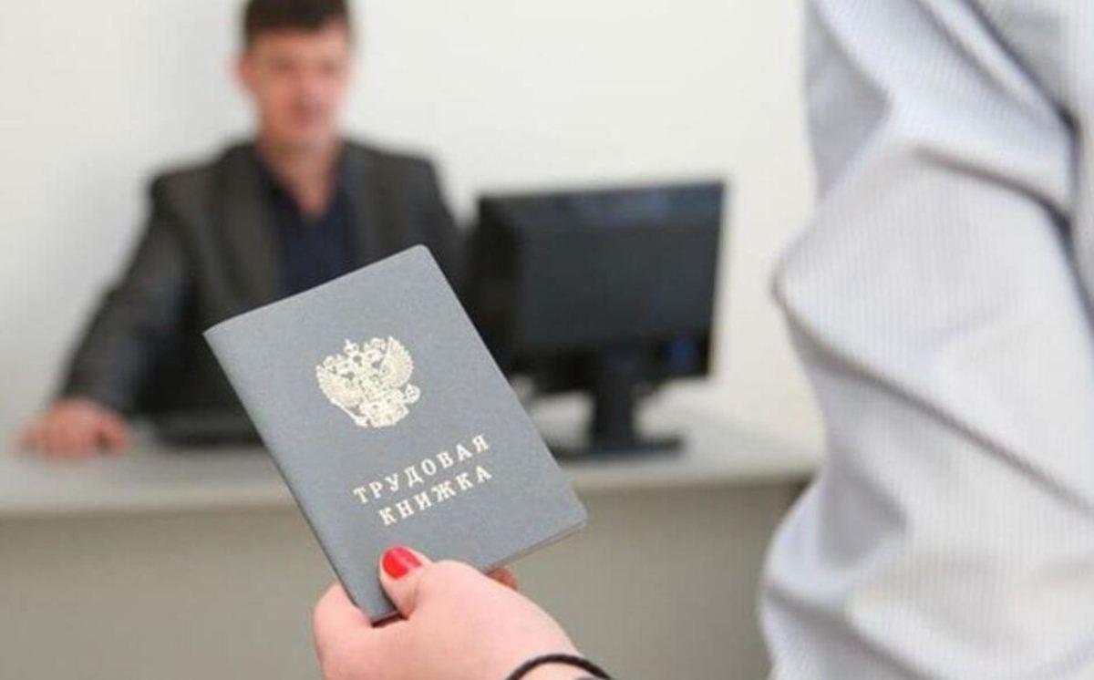 Работодатели Калмыкии могут получить субсидию за трудоустройство безработных граждан