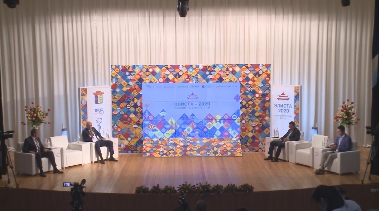 Началась подготовка к проведению II Экономического форума в Калмыкии