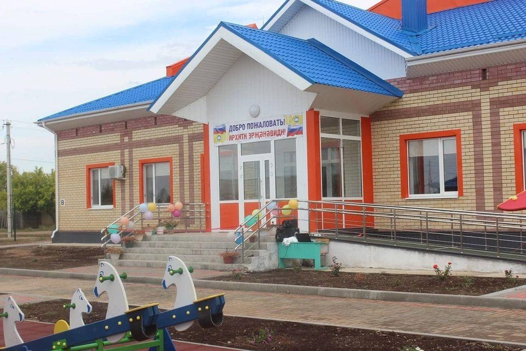 В посёлке Аршань-Зельмень открылся детский сад