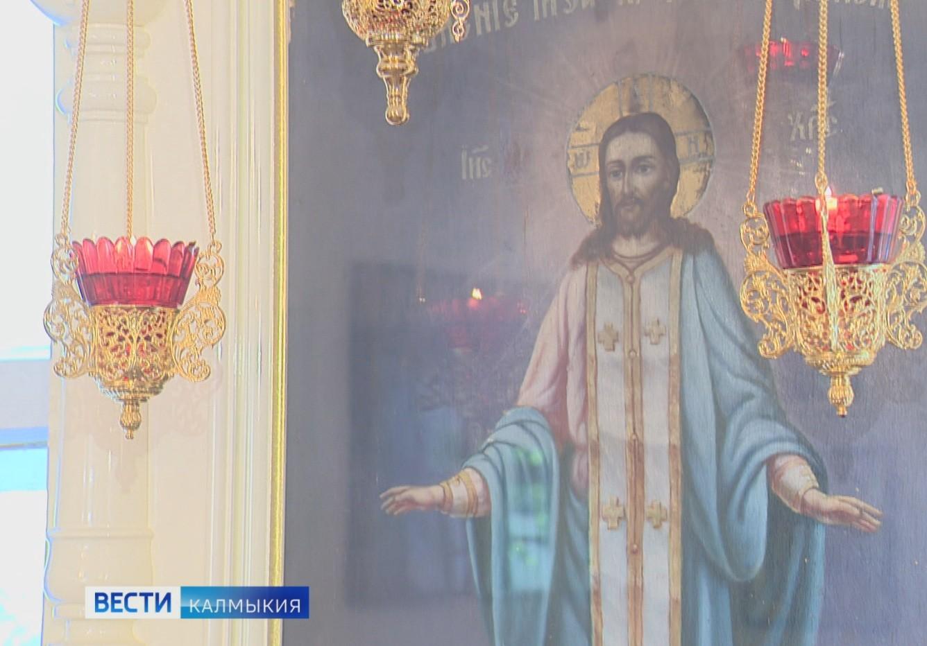 Элиста отметила 75-летие явления верующим Иисуса Христа