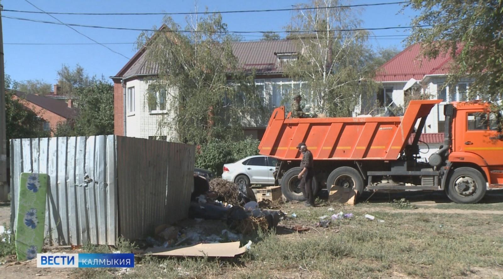 О решении проблемы мусорных свалок в Элисте