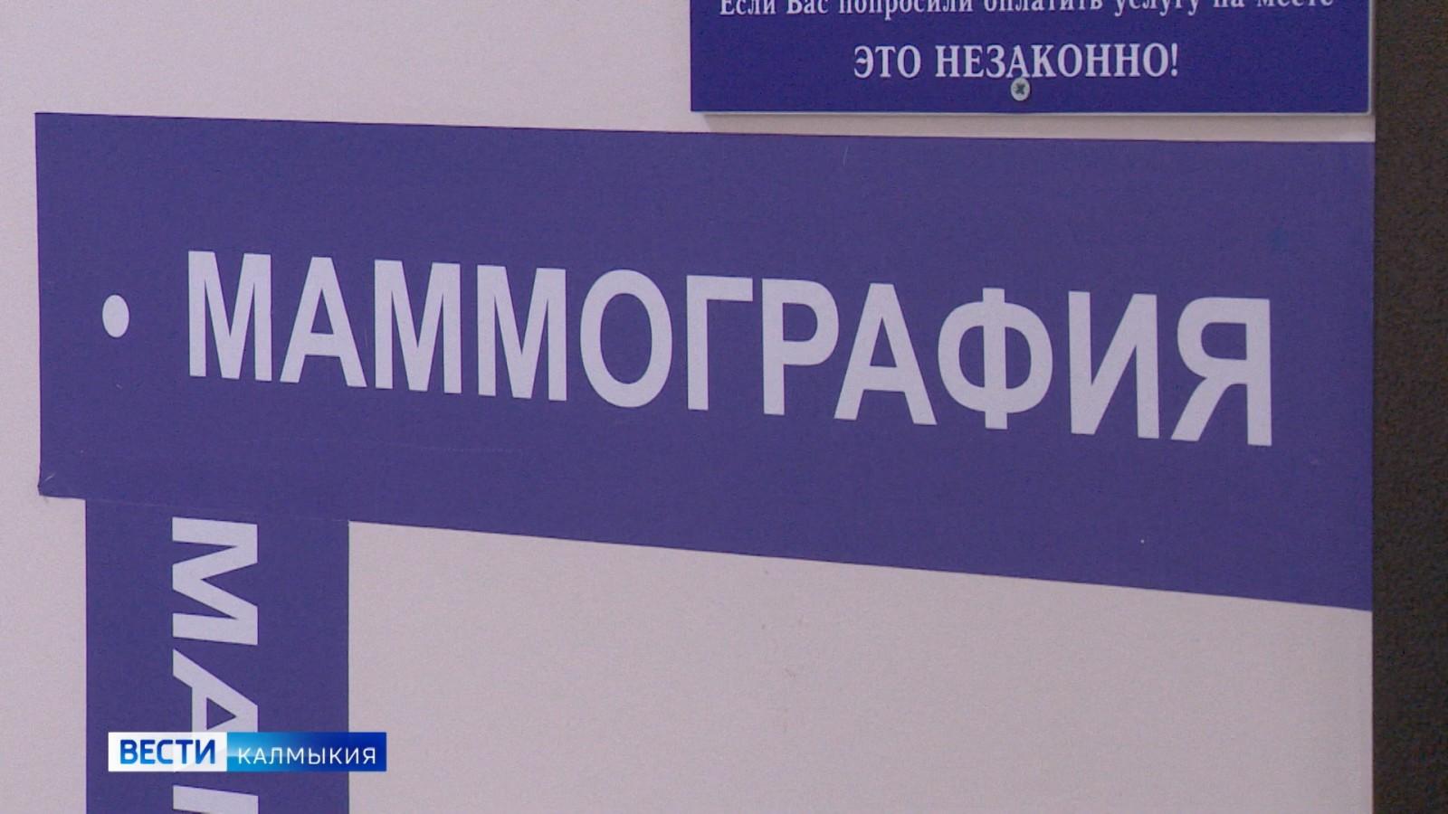 В городской поликлинике, после длительного перерыва, организованы дни открытых дверей
