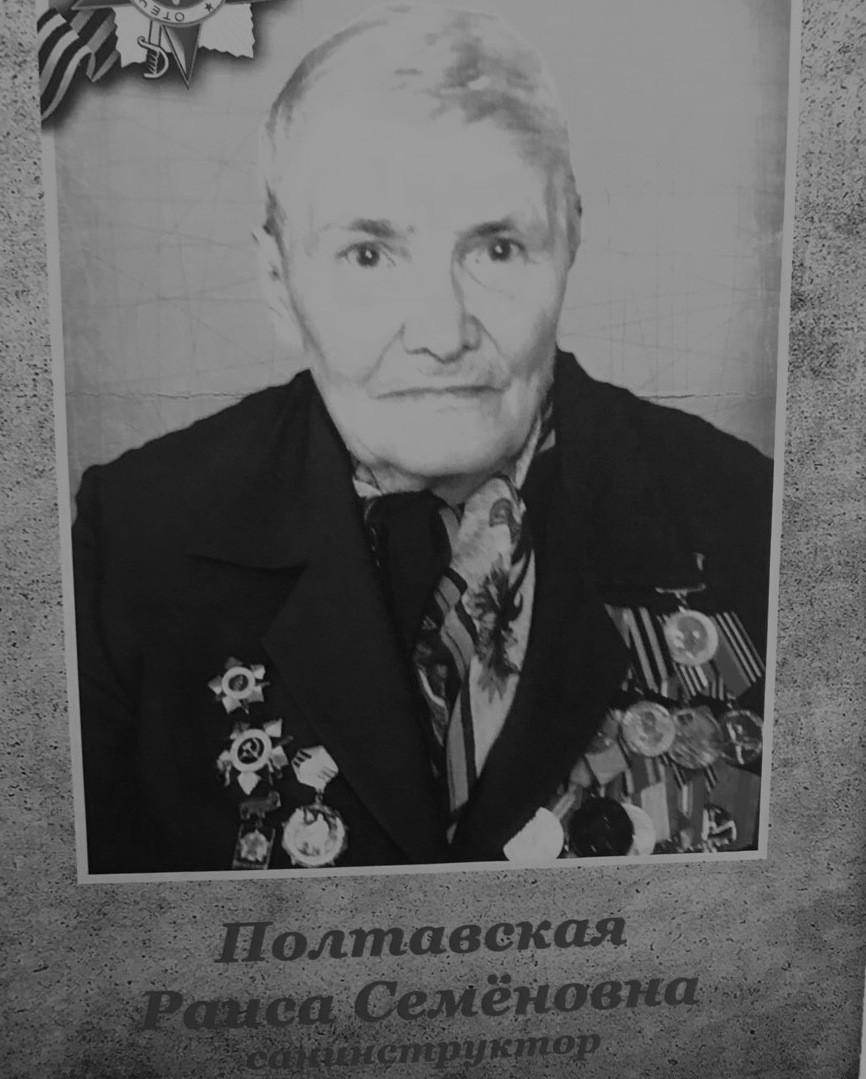 Ушла из жизни участница Великой Отечественной войны