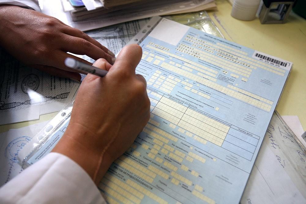 Процедура выплат по листам временной нетрудоспособности упростилась