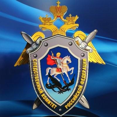 Следственный комитет России празднует 10-летний юбилей