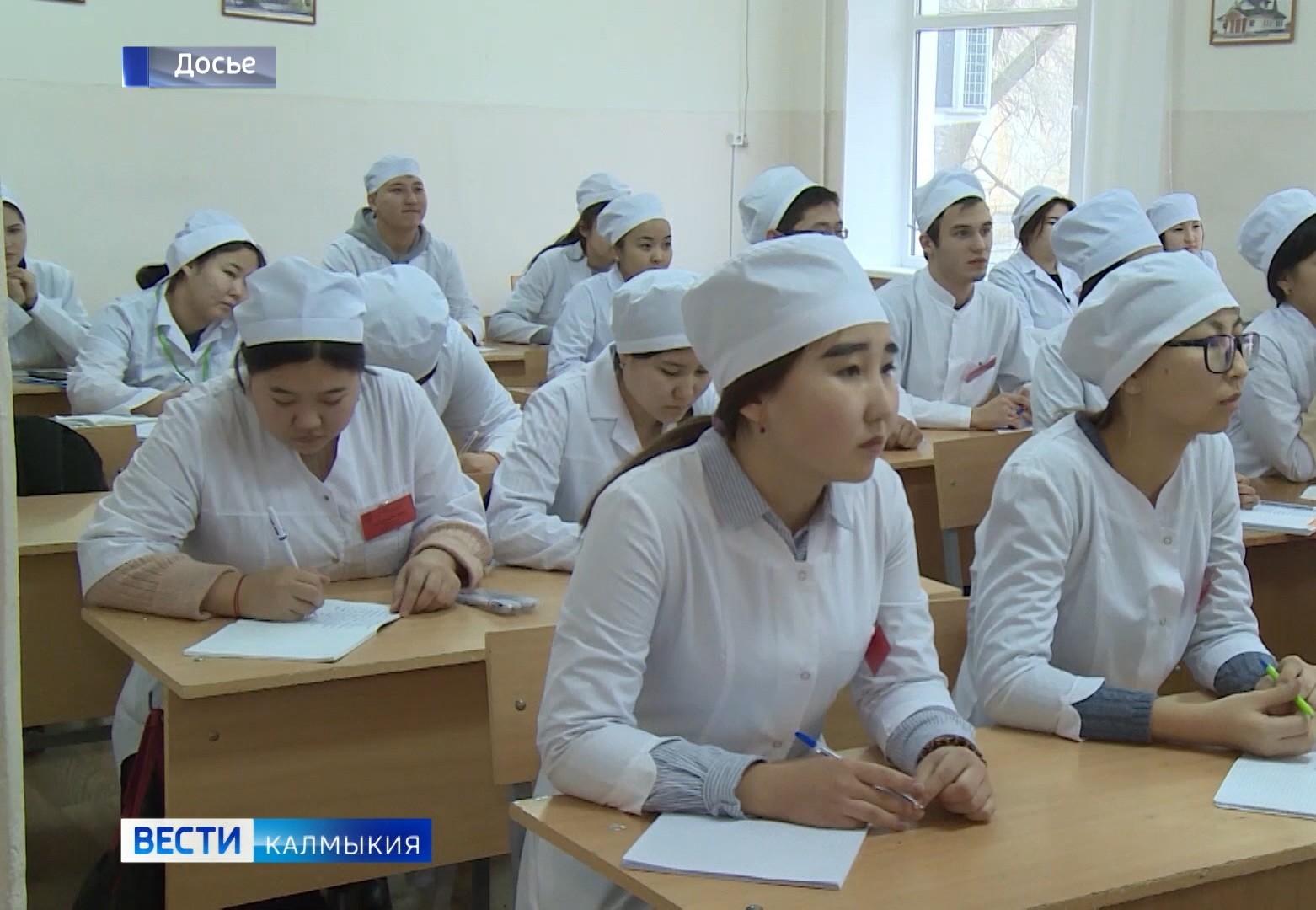 В Минздраве Калмыкии начался прием документов от желающих получить целевое обучение