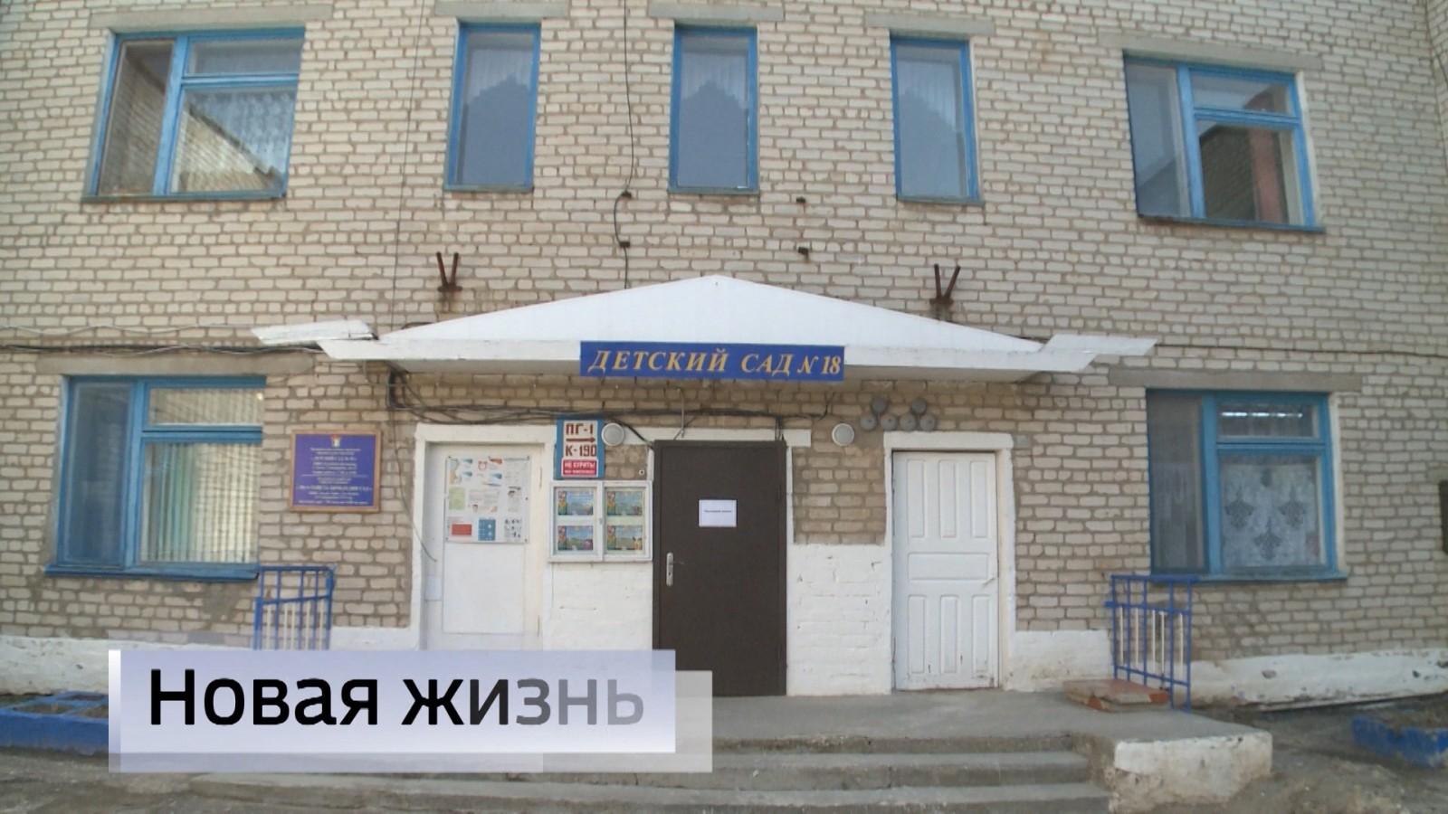 Возобновил свою деятельность Элистинский детский сад №18