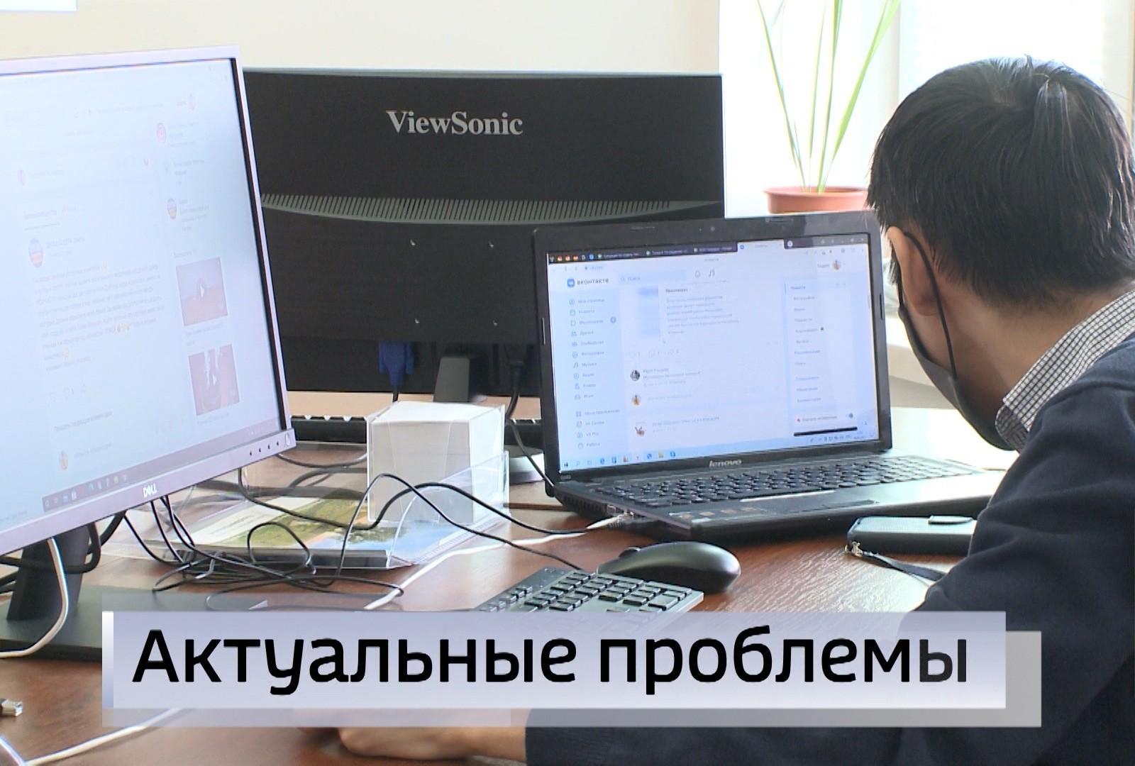 Более 800 обращений жителей Калмыкии зафиксировал Центр управления регионом