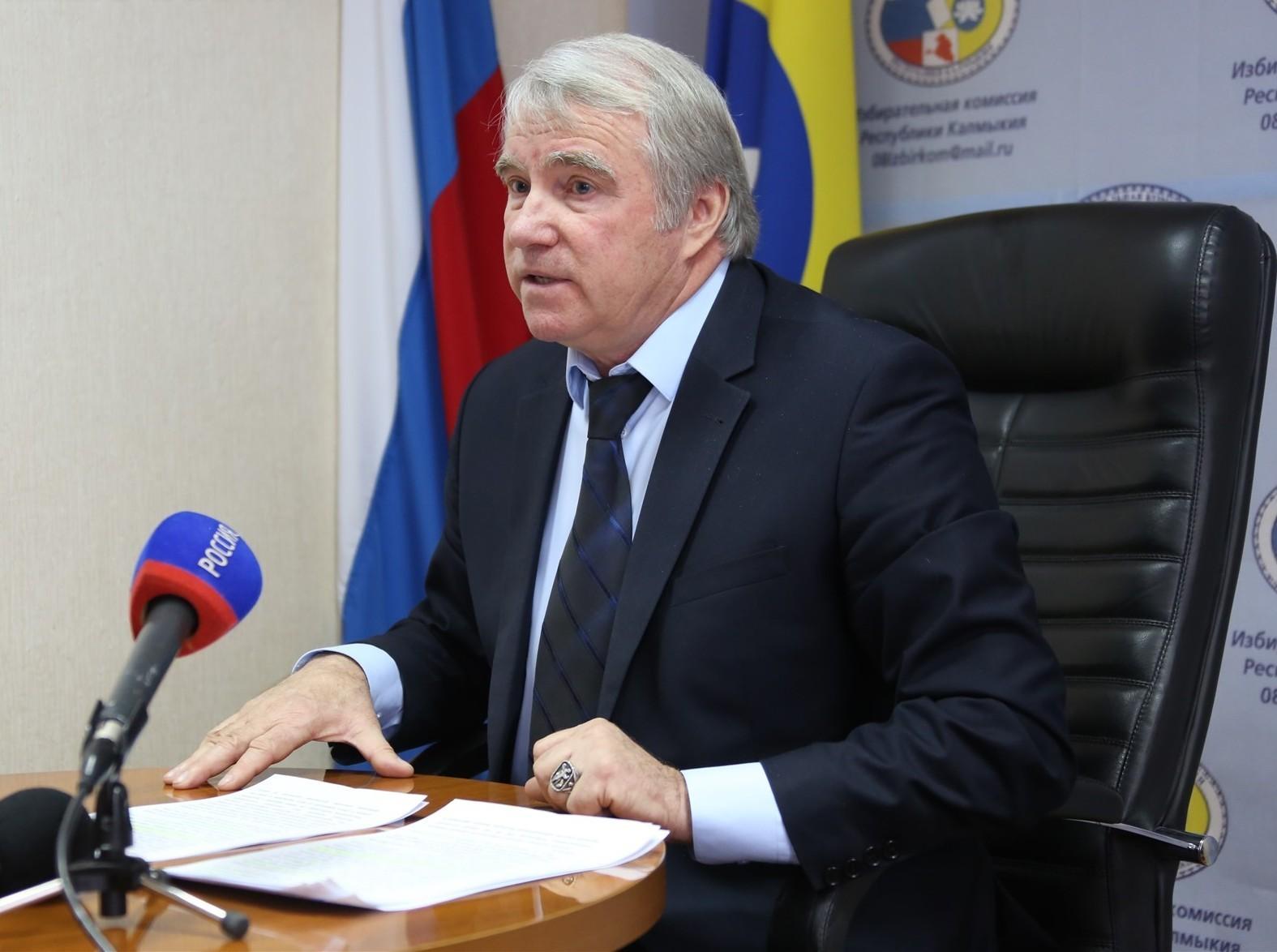 Выборы в Калмыкии признаны действительными и состоявшимися