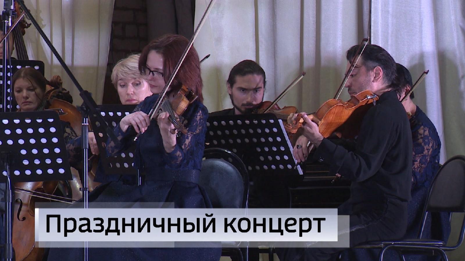 Сегодня состоялся гала-концерт Фестиваля национальной музыки имени Петра Чонкушова