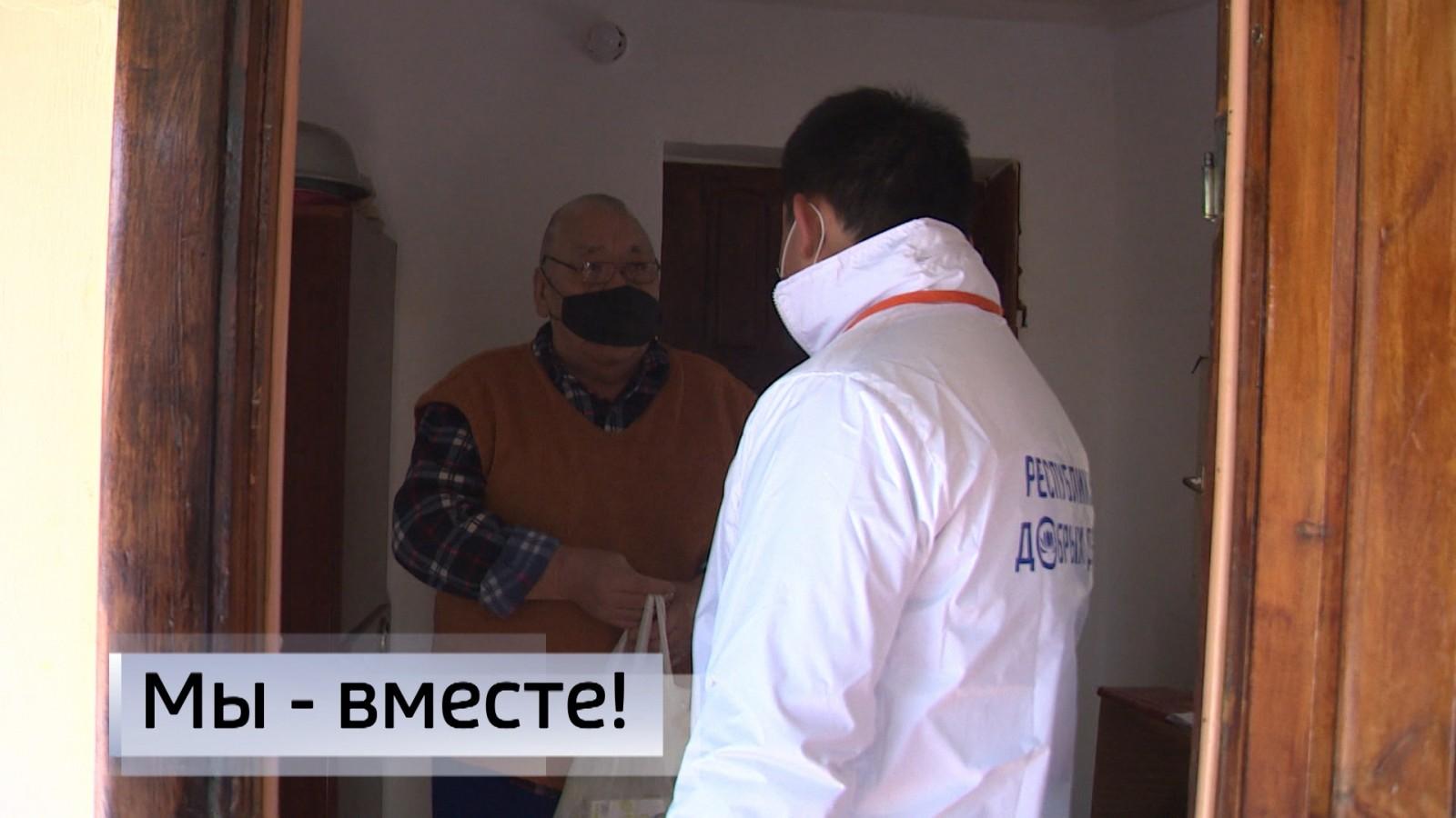 Помощь пожилым продолжают оказывать волотеры акции «Мы вместе»