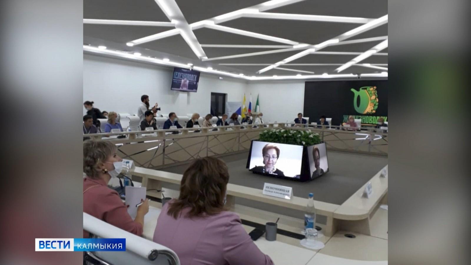 В Пятигорске состоялся III Всероссийский съезд руководителей клубных учреждений